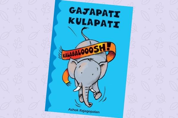 Gajapati Kulapati Book
