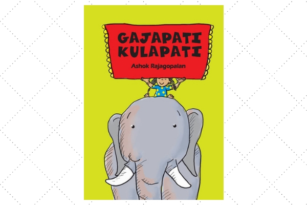 picture books gajapati kulapati book list