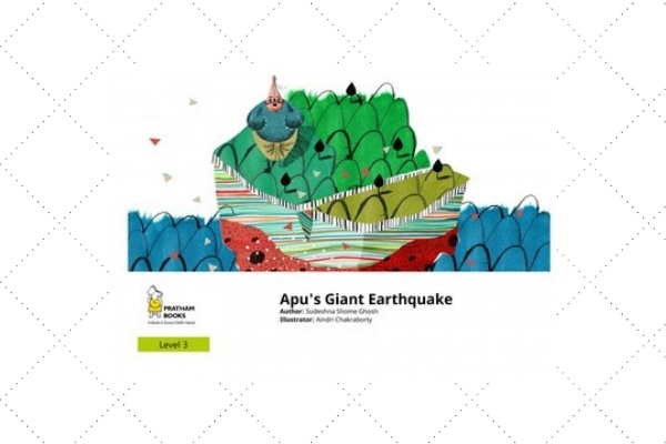 apus giant earthquake earth day books for kids