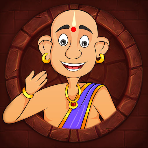 tenali raman stories for kids in english