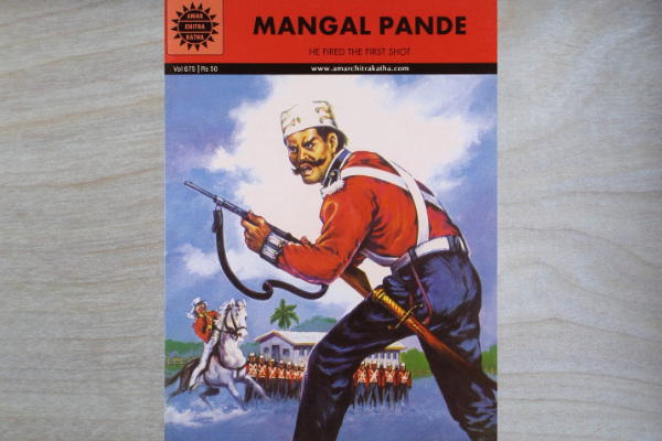 Amar Chitra Katha Mangal Pande