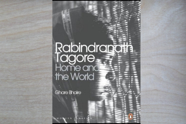 Rabindranath Tagore Book Ghare Bhaire
