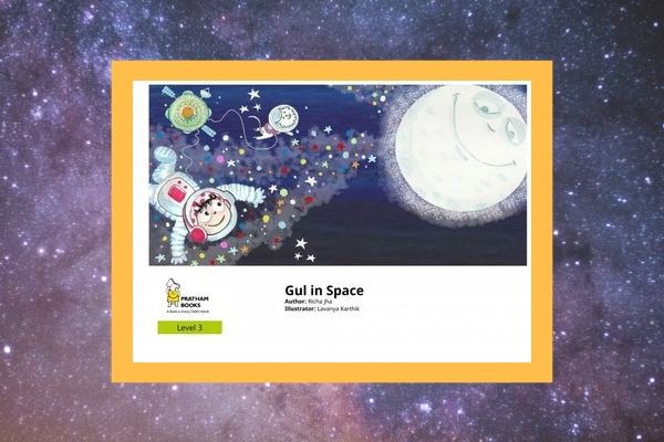 space books for kids gul in space