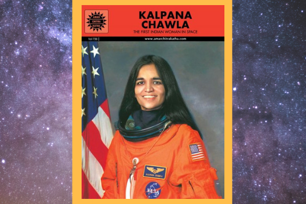 space books for kids kalpana chawla