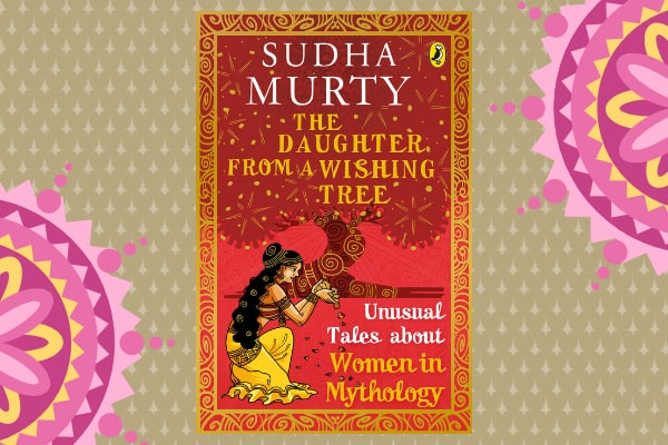 Sudha Murty the daughter from a wishing tree