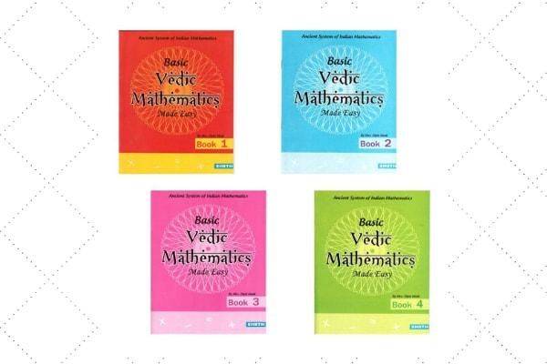 Sheth Publishing Vedic Mathematics Book Set