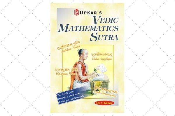 Vedic Mathematics Sutra by Dr Alok Kumar