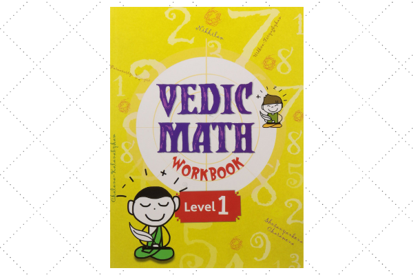 Vedic math workbook 1